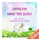 Video-1116 Learning from Animals' Noble Qualities