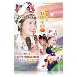Video-0667 Be a Torchbearer for God