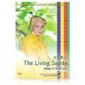 Video-0700 The Living Saints