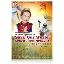 """Video-0861(1.2) """"Save Our World"""" Concert from Mongolia"""